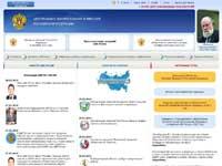 Центральная избирательная комиссия Российской Федерации