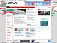 Cnews.ru: издание о высоких технологиях