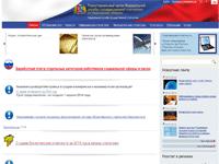 Территориальный орган Федеральной службы  государственной статистики по Ивановской области