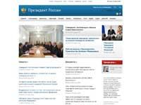 Президент России: официальный сайт