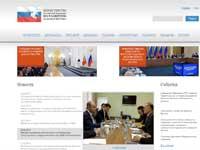 Министерство Российской Федерации по развитию Дальнего Востока
