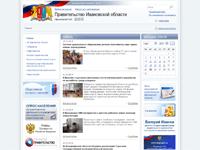 Правительство Ивановской области: официальный сайт