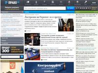 Право.ру: справочно-правовая система