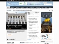 «РИА Новости»: сетевое издание