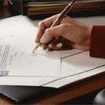 Изменения в процедуре регистрации юридических лиц и индивидульных предпринимателей