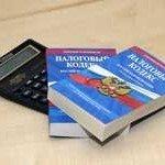 Изменение-механизма-уплаты-имущественных-налогов-физическими-лицами