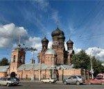 Счет-помощи-беженцам-из-Украины