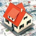 Порядок исчисления имущественных налогов в отношении перешедших по наследству земельного участка, строения, помещения и сооружения