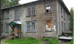 Помощь-собственникам-аварийного-жилья