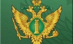 Управление-Министерства-юстиции-по-Ивановской-области