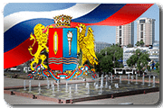 Написать письмо губернатору Ивановской области