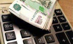 Налог-на-имущество-организаций-2015