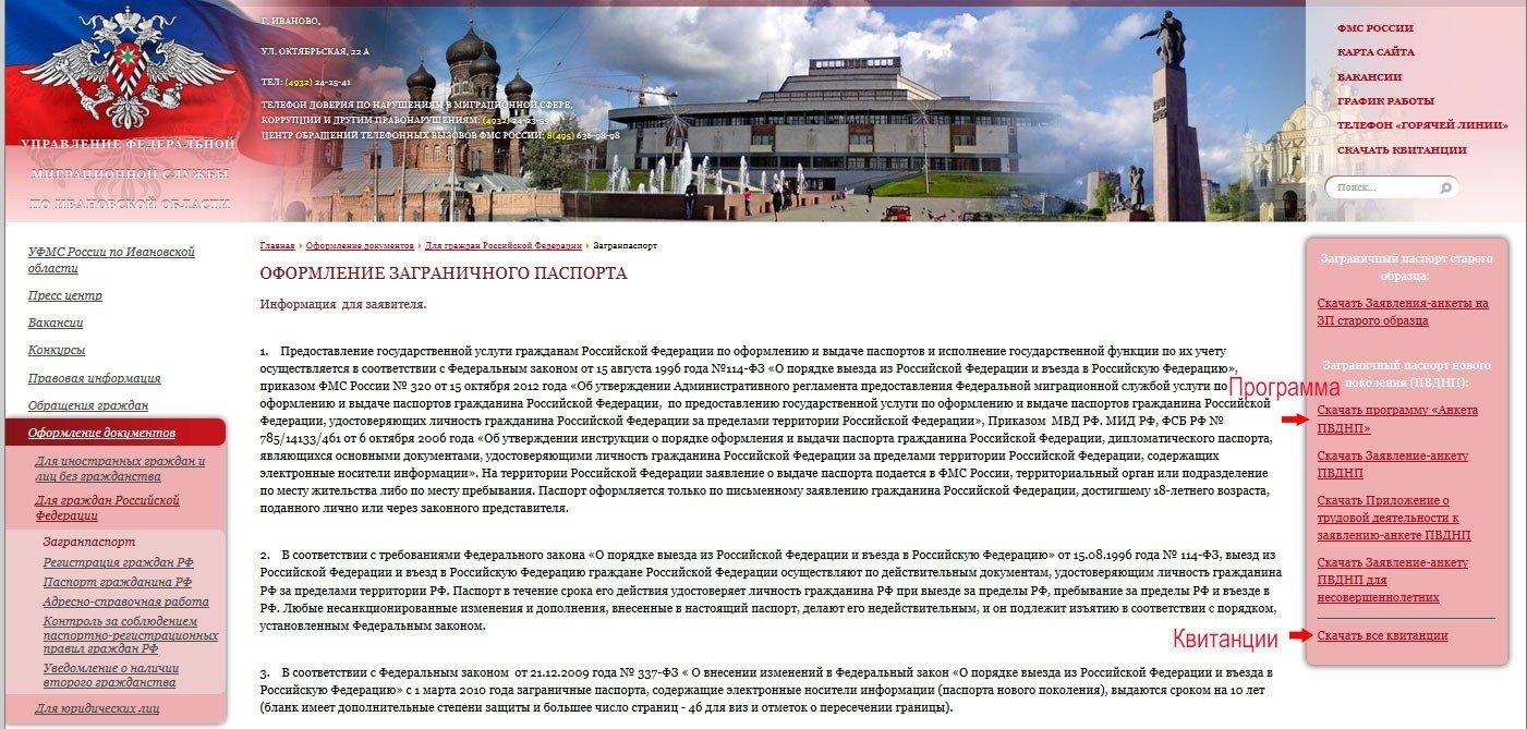 банк советский бланк анкеты