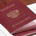 Фото: Документы, необходимые для оформления биометрического загранпаспорта.
