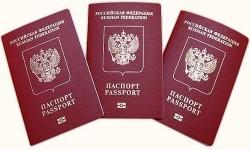 оформить загранпаспорт в иваново