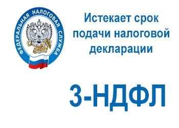 Декларация по налогу на прибыль за 2010 год. КНД- 1151006