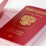 У россиян появится возможность иметь два загранпаспорта одновременно