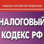 Закон о достоверности сведений при  регистрации Юр. лиц и ИП
