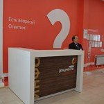 Новый многофункциональный центр в Иваново