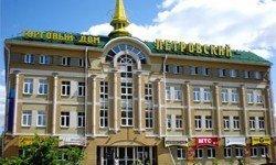 консультации-для-предпринимателей-Иваново
