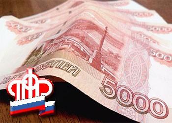 Как получить 25 тыс. рублей из маткапитала | Политический класс