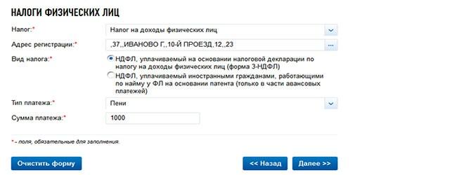 фсс ру официальный сайт республики башкортостан