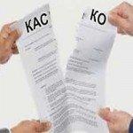 Досрочное расторжение договора КАСКО. Как вернуть деньги?