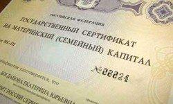 прием-заявлений-на-единовременную-выплату