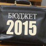 Бюджет-города-Иваново-2015