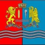 устав-города-иваново