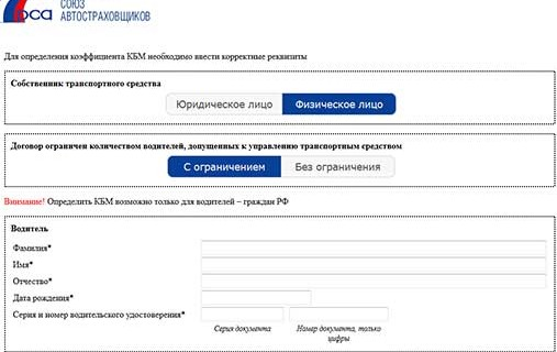 модернизация-электронных-сервисов-РСА