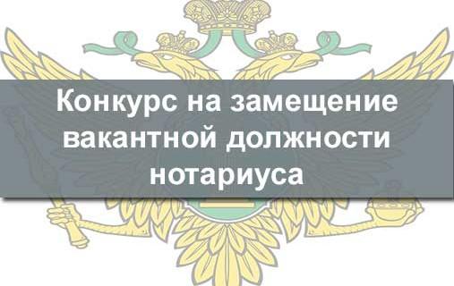 конкурс-минюст-2015