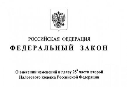 Исковое заявление в арбитражный суд упрощенное производство