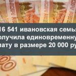 Фото: Увеличение доплаты к пенсии у летчиков и шахтеров с 1 мая 2016 года
