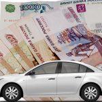 Перерасчет транспортного налога при угоне автомобиля