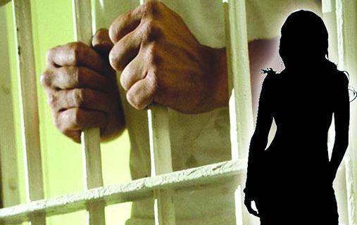 защита от ложного обвинения в изнасиловании