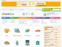 Банки.ру: информационный портал