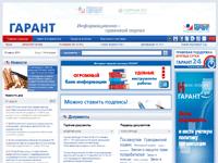 Гарант: Информационно-правовой портал
