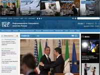 ИТАР–ТАСС: Информационное телеграфное агентство России