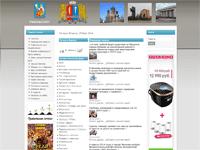 Иваново_сайт.ру: Справочный портал города Иваново