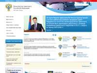 Фото: Федеральные министерства, подведомственные им агентства, службы, надзоры