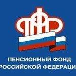 Фото: Пункты сбора гуманитарной помощи для граждан Украины в Ивановской области