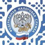 Электронные-брошюры-ФНС