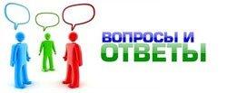 Разьяснения-ФНС-России-по-Ивановской-области