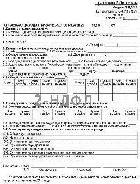 Фото: НДФЛ - налог на доходы физических лиц