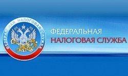 Фото: ФНС России разъяснила порядок заполнения налоговой декларации по налогу на прибыль организации