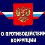 Фото: Разработаны меры по снижению аварийности на дорогах Ивановской области.