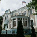 Фото: В областной Думе обсудили поправки к Конституции Российской Федерации и КоАП