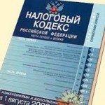 Фото: Электронные брошюры ФНС России