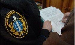 Фото: УФССП России по Ивановской области приглашает на работу специалистов.